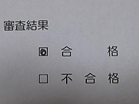 Img_2574_3